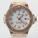 위블로 빅뱅킹 시계