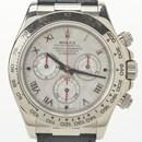 로렉스 데이토나 골드 시계 (116519)