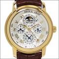 오데마피게 시계 쥴오데마 남성용 균시차 서울버젼