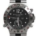 불가리 스쿠바 GMT 시계 (SD38SGMT)