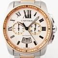 까르띠에 칼리브 크로노그래프 콤비 43mm 시계