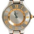 까르띠에 21C 콤비 시계