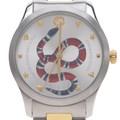 구찌 금장도금 콤비 시계 (126.4)