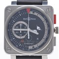 벨앤로스 스틸 시계 (BR01-94)