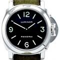 파네라이 Luminor PAM00002