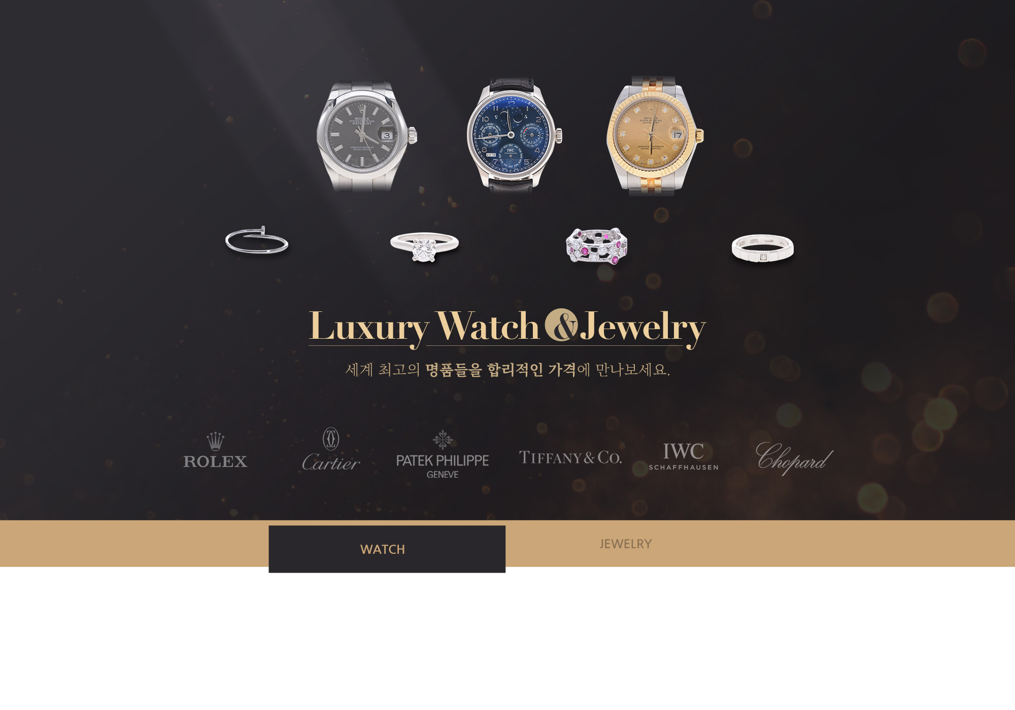 LUXURY WATCH & JEWELRY